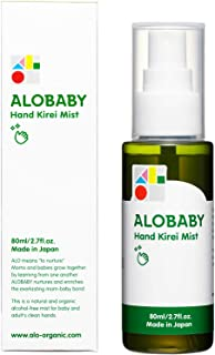 ALOBABY Hand Kirei Mist, 80 grams