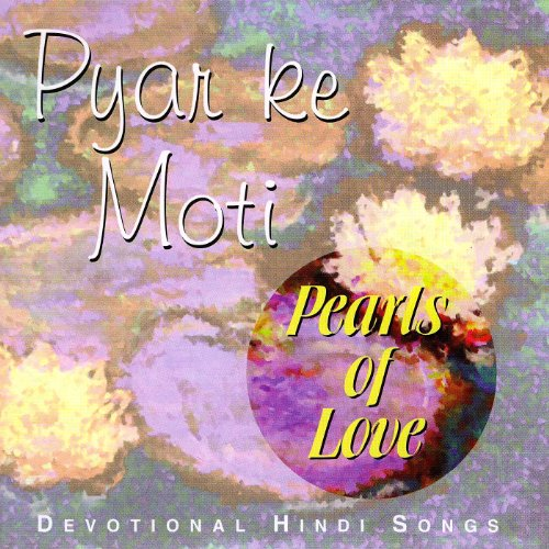 Pearls of Love cover art