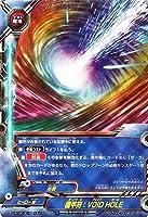 バディファイトDDD(トリプルディー) 機甲符:VOID HOLE(ガチレア)/輝け!超太陽竜!!/シングルカード/D-BT04/0018