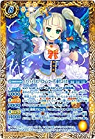 バトルスピリッツ CB14-014 [ナイトメアカプリコーンコーデ]藤堂ユリカ (M マスターレア) オールアイカツ!ドリームオンステージ