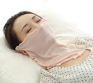 大判 潤い シルク100% マスク ネックウォーマー もなる 風邪 口呼吸 最適 通気性いい 耳痛くない 軽くてなめらか (ピンク)
