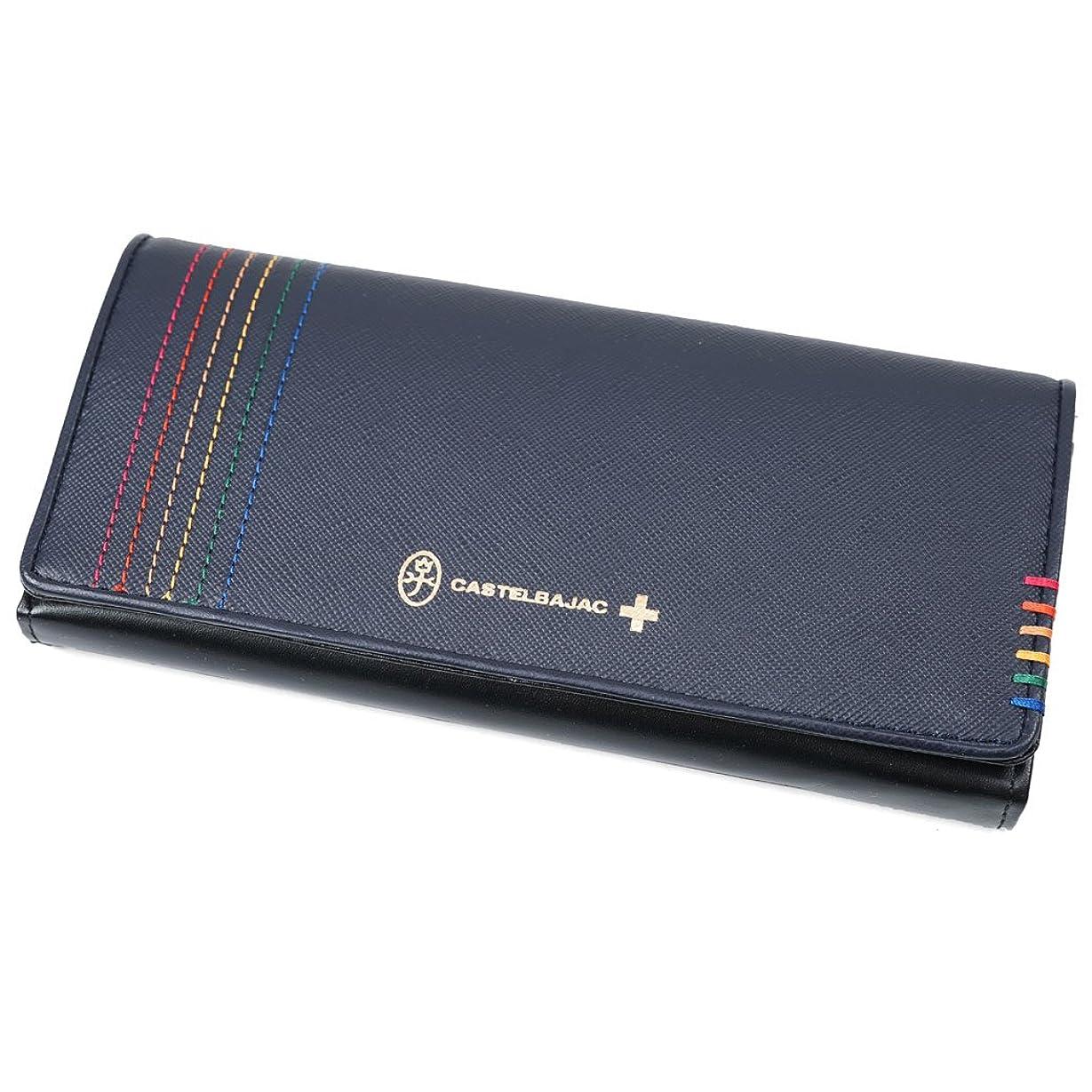 組み合わせる悲惨な合理的長財布 メンズ L字ファスナー CASTELBAJAC カステルバジャック シェストシリーズ 本革