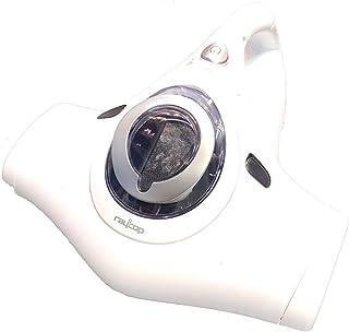レイコップ ふとんクリーナー VCCO-100JPWH ピュアホワイト 吸引幅:約150mm