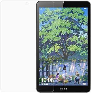 Huawei Honor Tab 5 フィルム Huawei Honor Tab 5 8.0 強化ガラス 液晶保護フィルム 硬度9H 高透過率 防爆裂 スクラッチ防止 保護フィルム【DOSMUNG】