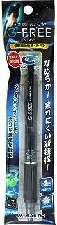 セーラー万年筆 油性ボールペン G-FREE 0.7 17-5311-022 ブラック