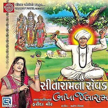 Sitaramna Sevak Bapa Jalaram