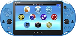 Sony Playstation Vita Wi-Fi 2000 Series with AC Adapter and Silicon Joystick Covers (Renewed) (Aqua Blue)
