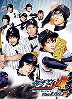ダイヤのA The LIVE III(Blu-ray版)