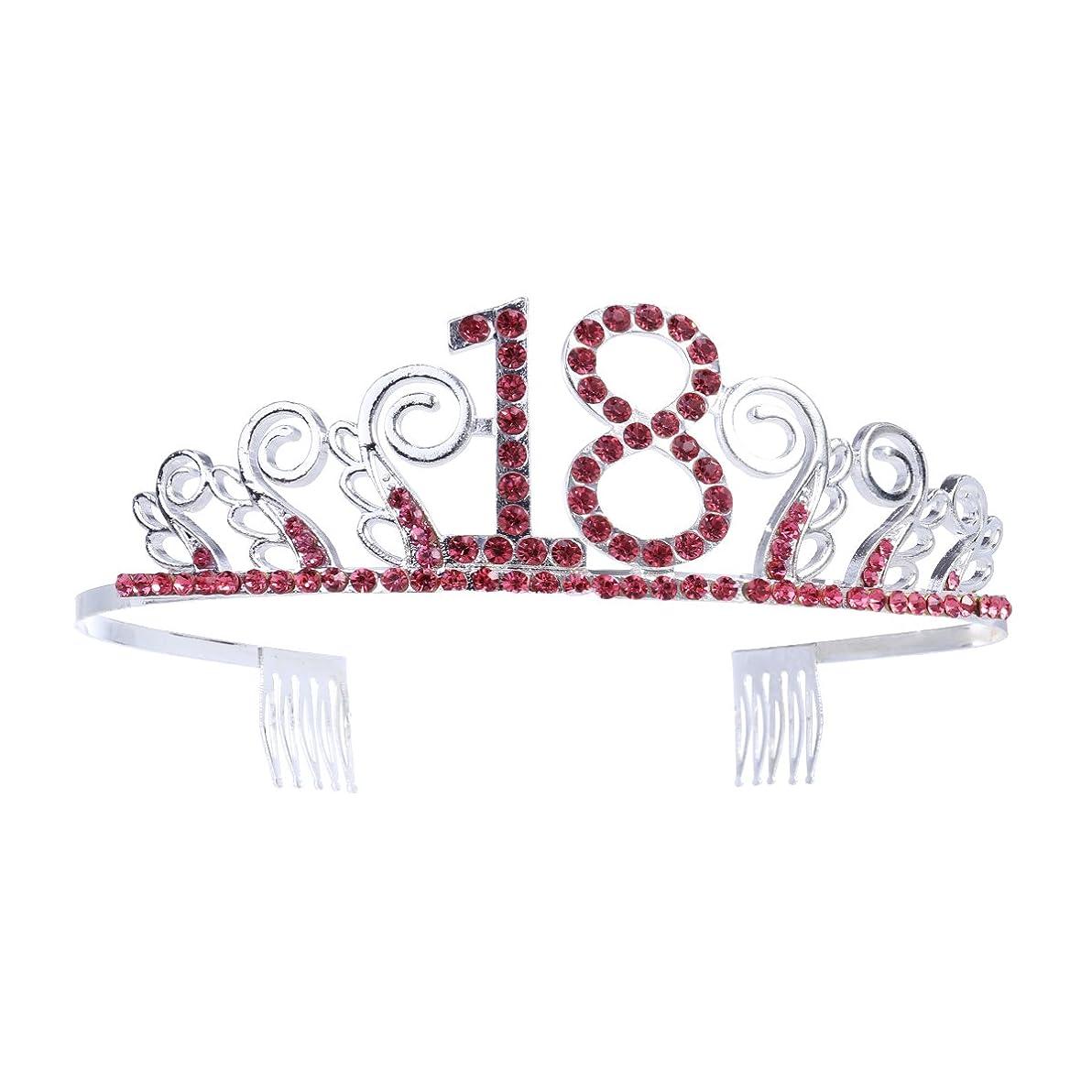 後ろ、背後、背面(部廃止する間違えたBeaupretty クリスタルラインストーンガールズ18歳の誕生日ティアラプリンセスクラウンと髪の櫛18歳の誕生日結婚記念日の彼女への贈り物(シルバーレッド)