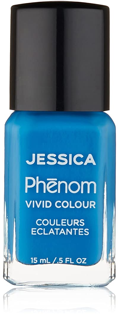 品揃えラインナップ誘発するJessica Phenom Nail Lacquer - Fountain Bleu - 15ml/0.5oz