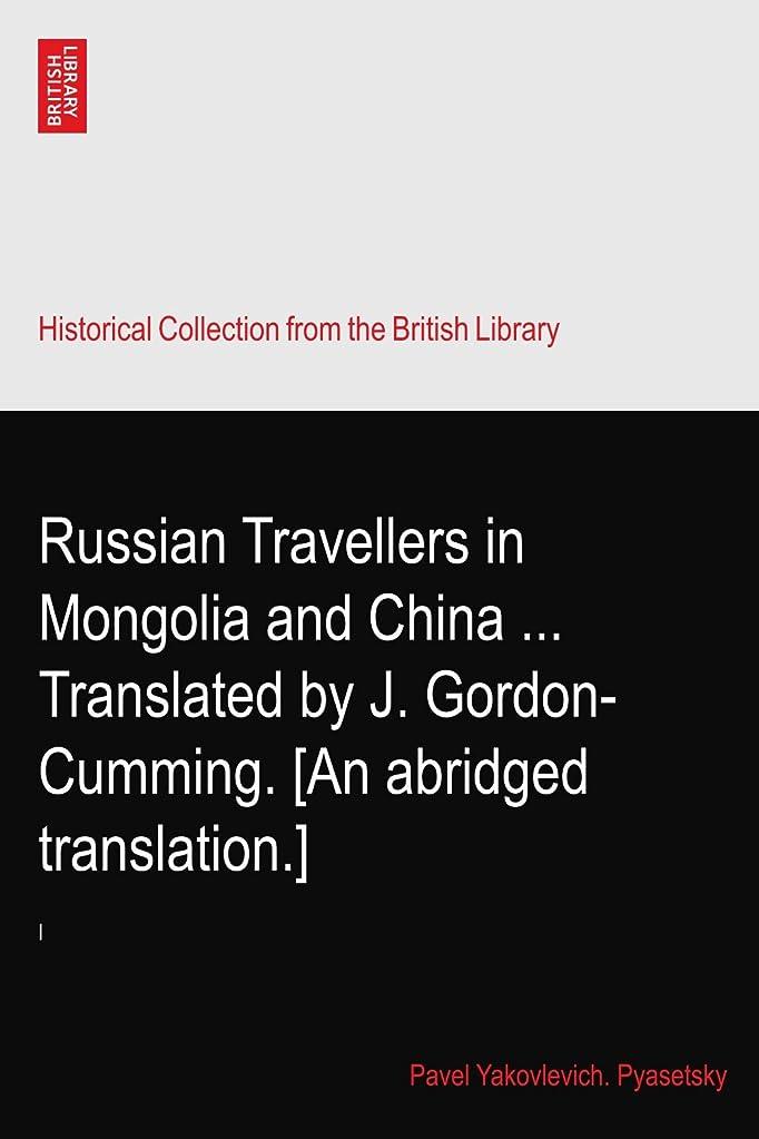 解釈するバルブ三Russian Travellers in Mongolia and China ... Translated by J. Gordon-Cumming. [An abridged translation.]