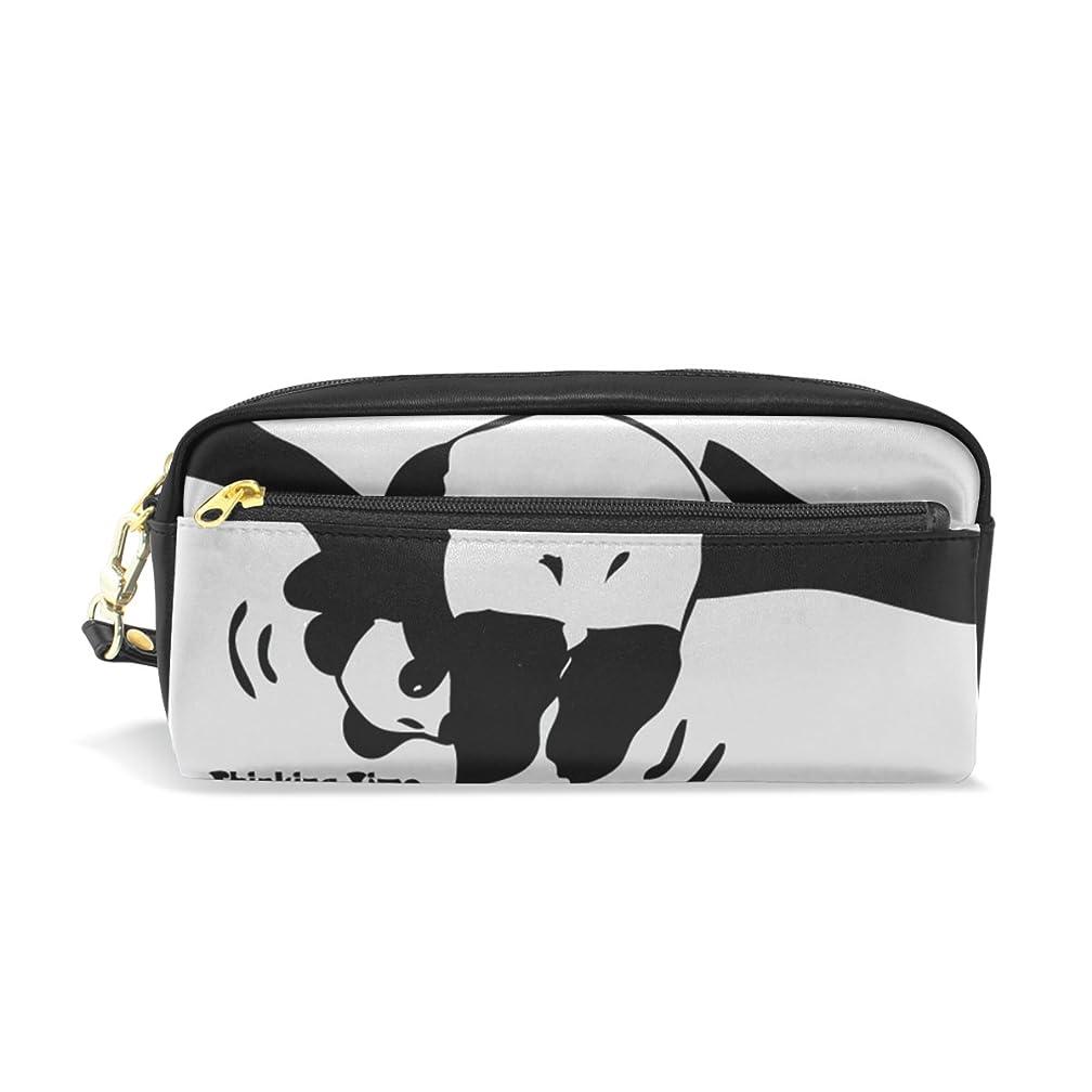 冗談で外交問題ヤギAOMOKI ペンケース ペンポーチ かわいい おしゃれ 化粧ポーチ 小物入り 多機能バッグ 男女兼用 プレゼント ギフト かわいい Panda パンダ