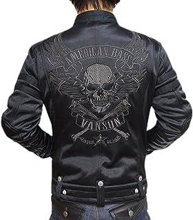 (バンソン) VANSON ボンディング シングル ライダース ジャケット フライングスカル 背面総刺繍 ABV-307 ブラックB色