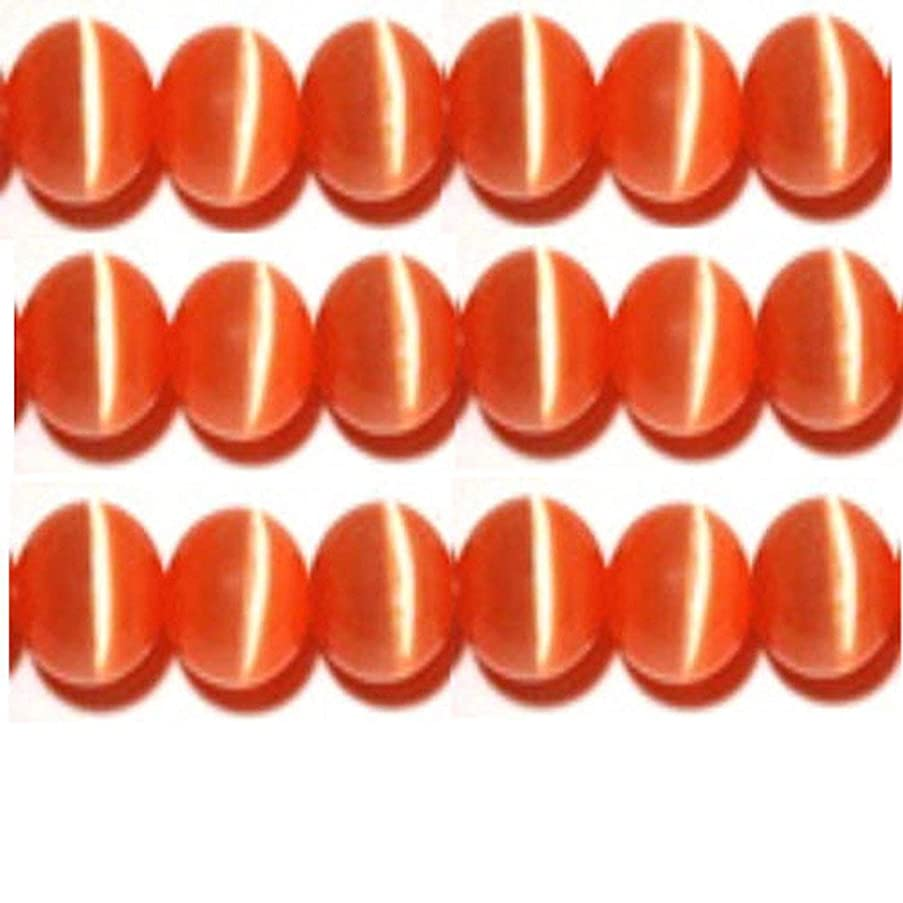 10mm Cat's Eye bead Strands Grade