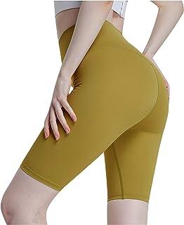 ayaso Sportlegging, korte broek, loopbroek, kort, gym, shorts, hardlopen, sportlegging, sportkleding, yogabroek, voor dame...