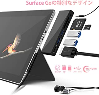 Opluz Surface Go専用ハブ6in1機能拡張、USB 3.0ポート* 2、4K HDMI出力ポート、3.5mmヘッドフォンジャック、TF/Mirco SD/SDカードリーダー(Surface Goドッキングステーション)