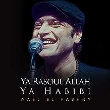 ya habib allah song