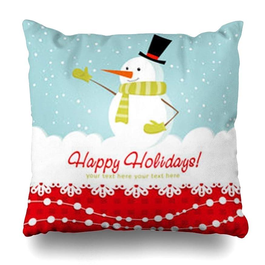 憂鬱フリースひも枕カバーライン抽象シルバースターお祝いパターンブライトクリスマスクリエイティブデザインスターホームデコレーションクッションケーススクエア18 * 18インチ装飾ソファ枕カバー