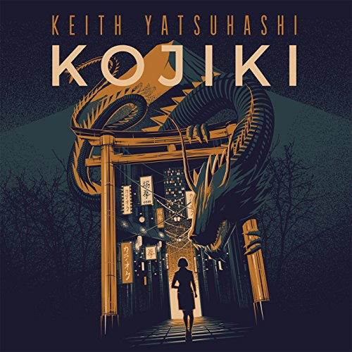 Kojiki audiobook cover art