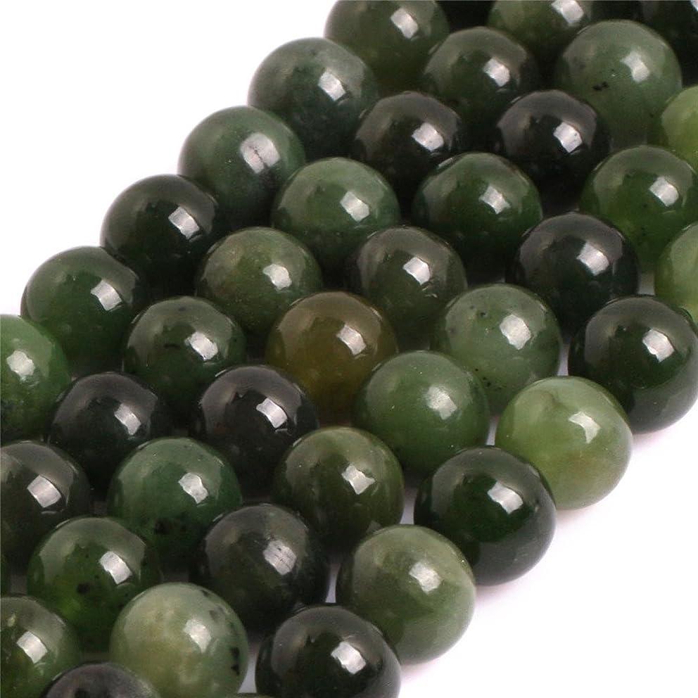 JOE FOREMAN 9mm Green Canadian Jadeite Jade Semi Precious Gemstone Round Loose Beads for Jewelry Making DIY Handmade Craft Supplies 15