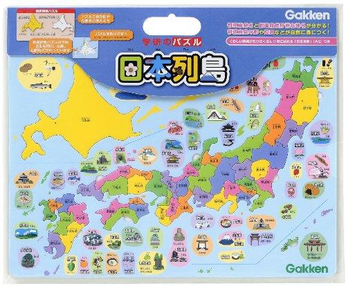 学研のパズル日本列島