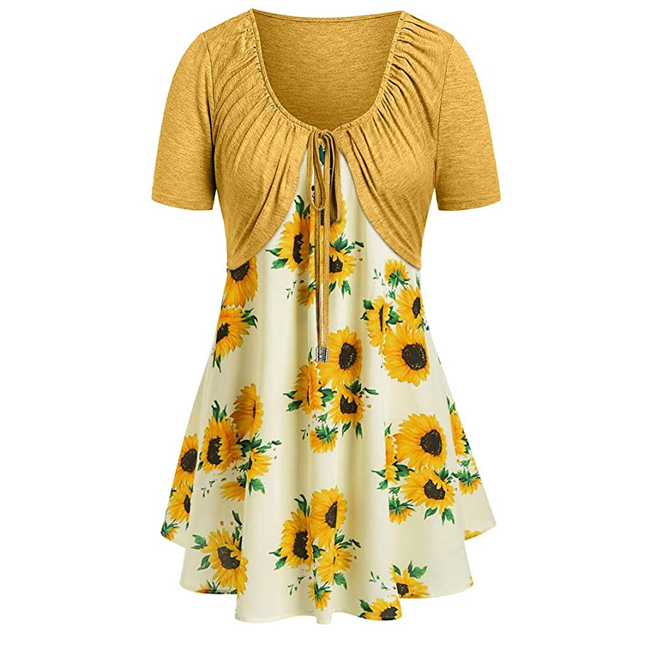 ?LOVESOO? Women Bow Knot Bandage Top and Sunflower Print Vest Shirt Set Casual Short Sleeve Cardigan Camisole Tank Tunic Suit