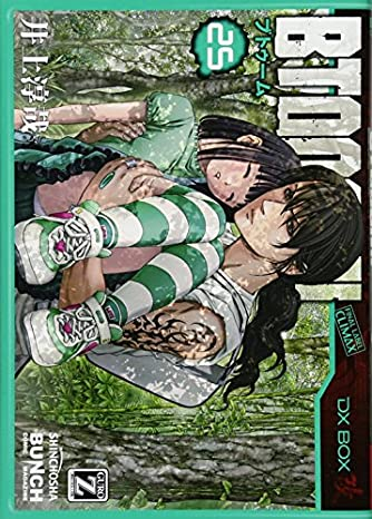 BTOOOM! 25 (BUNCH COMICS)