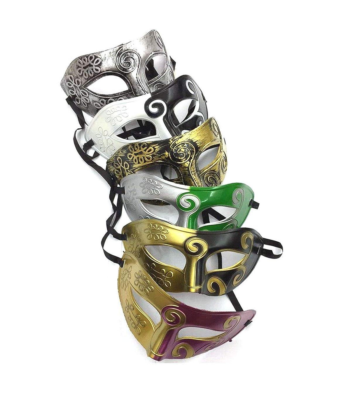 Unisex Retro Masquerade Mask Mardi Gras Costume Party Acccessory (Color-1)