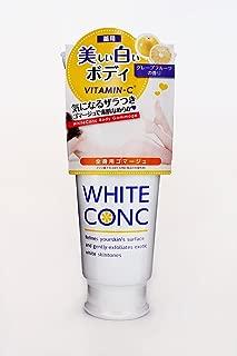 薬用ホワイトコンク ボディゴマージュCII