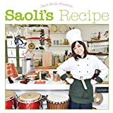Saoli's Recipe(DVD付)