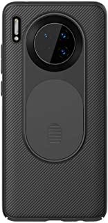 Nillkin Huawei Mate 30 Case Cam shield series with Camera Slide cover Mobile Phone Case - Black