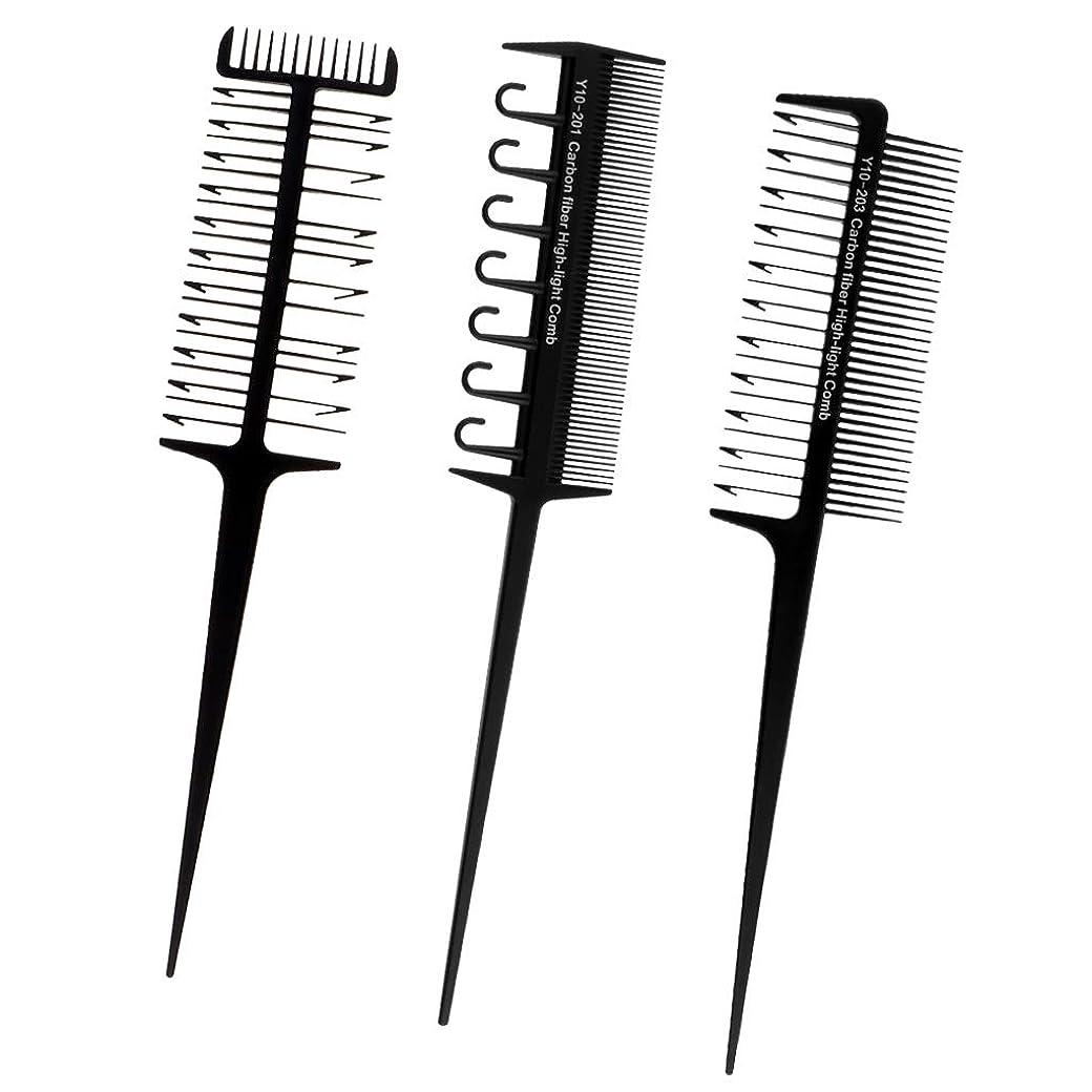 酔った不均一不利益SM SunniMix ヘアダイブラシ プロ用 へアカラーセット 3本セット DIY髪染め用 サロン 美髪師用 ヘアカラーの用具