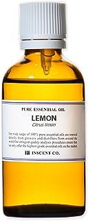 レモン 50ml インセント エッセンシャルオイル 精油 アロマオイル