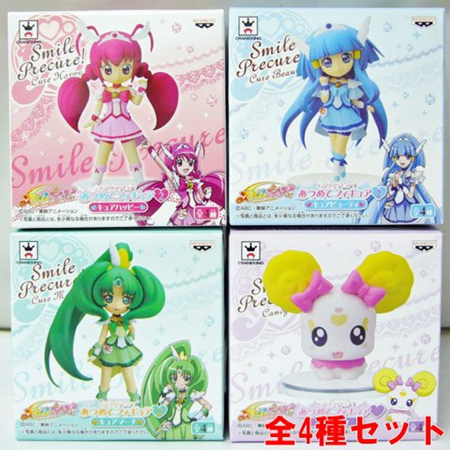 Figure 2 Total set of 4 Smile Pretty Cure  Gathered (japan import)