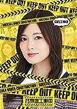 白石工事中(特典なし) [Blu-ray]