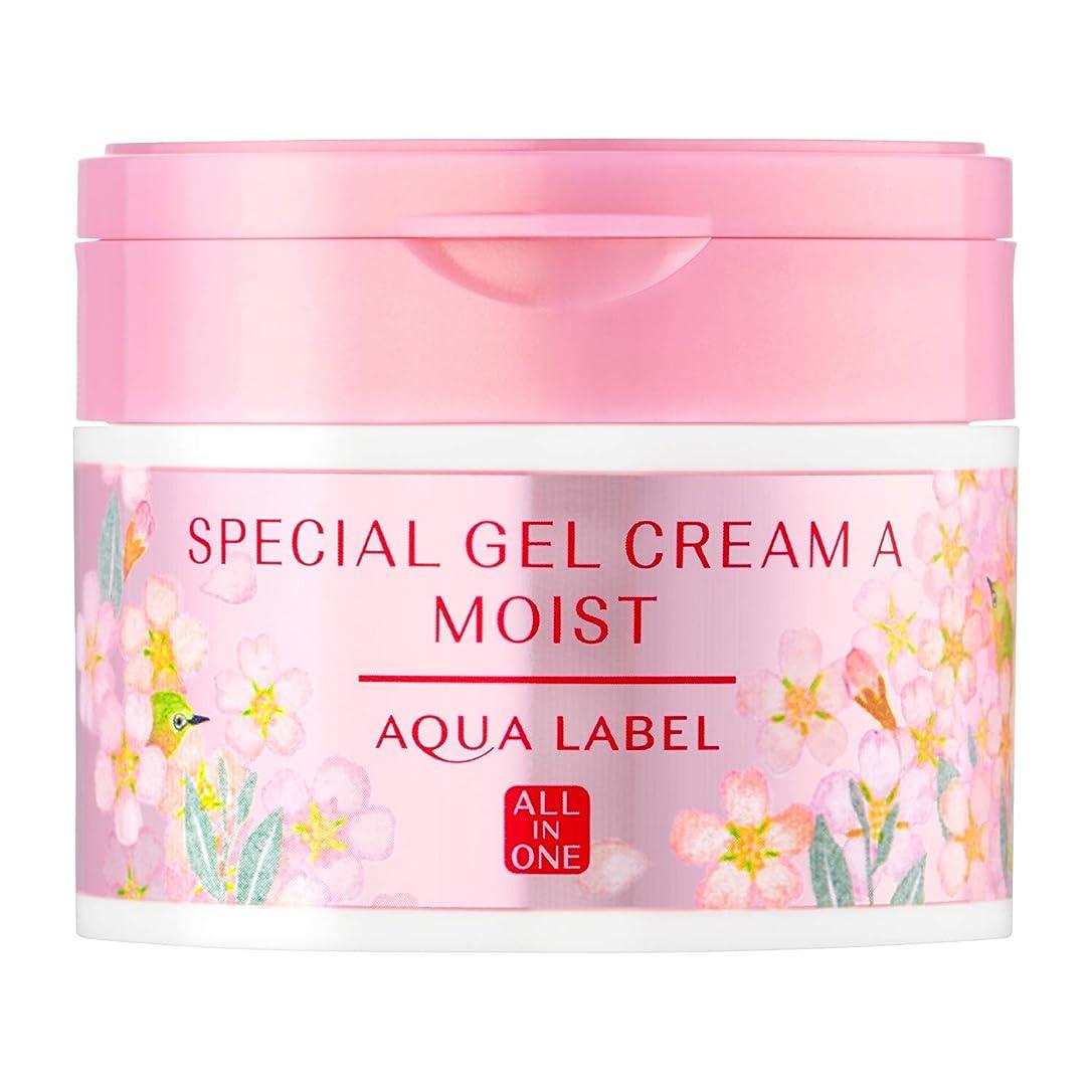 必要とするバンク食用AQUALABEL(アクアレーベル) アクアレーベル スペシャルジェルクリームA (モイスト) 桜の香り 単品 本体(桜の香り)90g