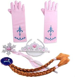 YOJAP 4点セット 子供用 プリンセス なりきり コスプレ 変身コスチューム小物 ティアラ キラキラ プラスチック 手袋 魔法のスティック 三つ編みウィッグ