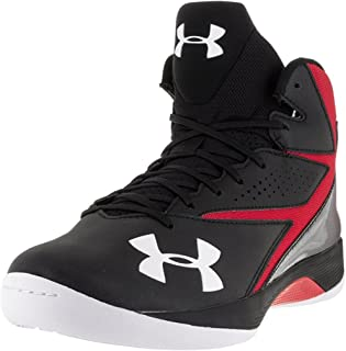 Best under armour basketball shoes 2016 Reviews