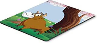 Caroline's Treasures Bull under the Tree Mouse Pad, Hot Pad or Trivet, Multicolor (APH7628MP)