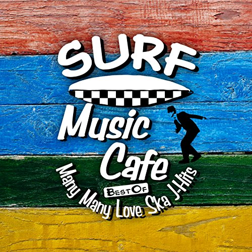 Pride (Surf Ska Version)