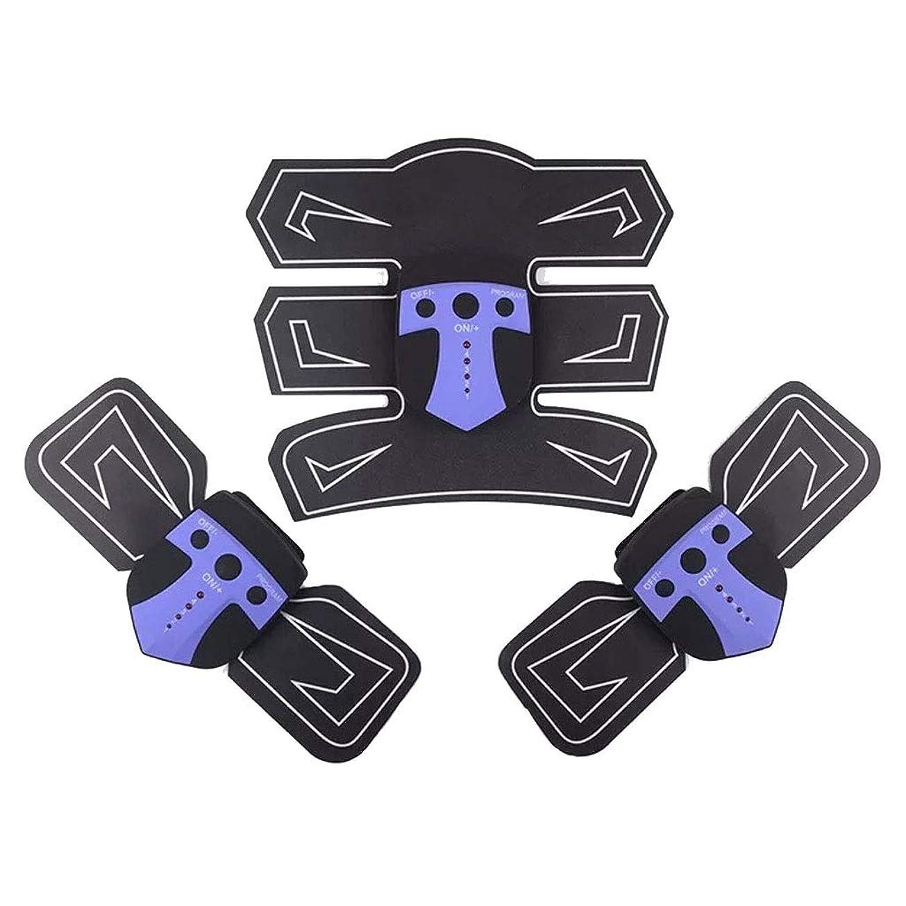 ストラトフォードオンエイボン出撃者森林筋肉刺激装置、EMS腹筋トレーナー腹部ベルトUSB充電式筋肉用トナー腹筋腕用脚腹筋サポートベルト男性用女性