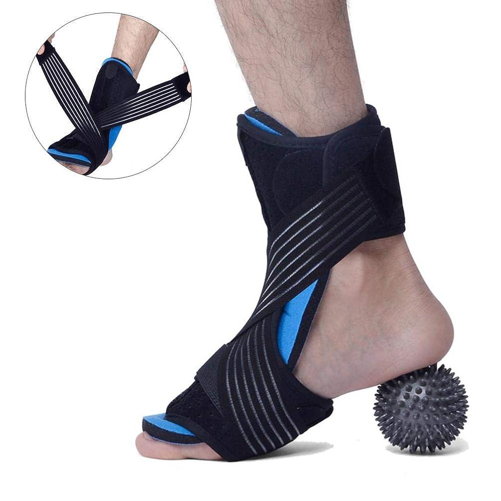 行う私たち教育Brill(ブリーオ) マッサージ ボール 付き 調節 可能 な 足首 サポート スタビライザー 足底 筋 膜 炎 ナイト スプリント 足 装具 サポート 足底 筋 膜 炎 の 効果 の な 緩和 痛み 足底 筋 膜 炎