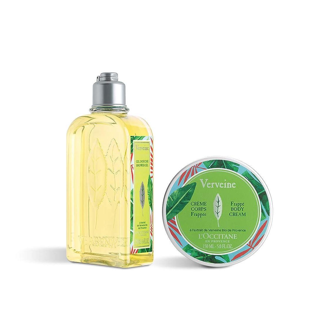 魅力的リスキーな理容師ロクシタン(L'OCCITANE) ヴァーベナ ボディデュオ(シャワージェル 250ml+ボディクリーム 150ml)