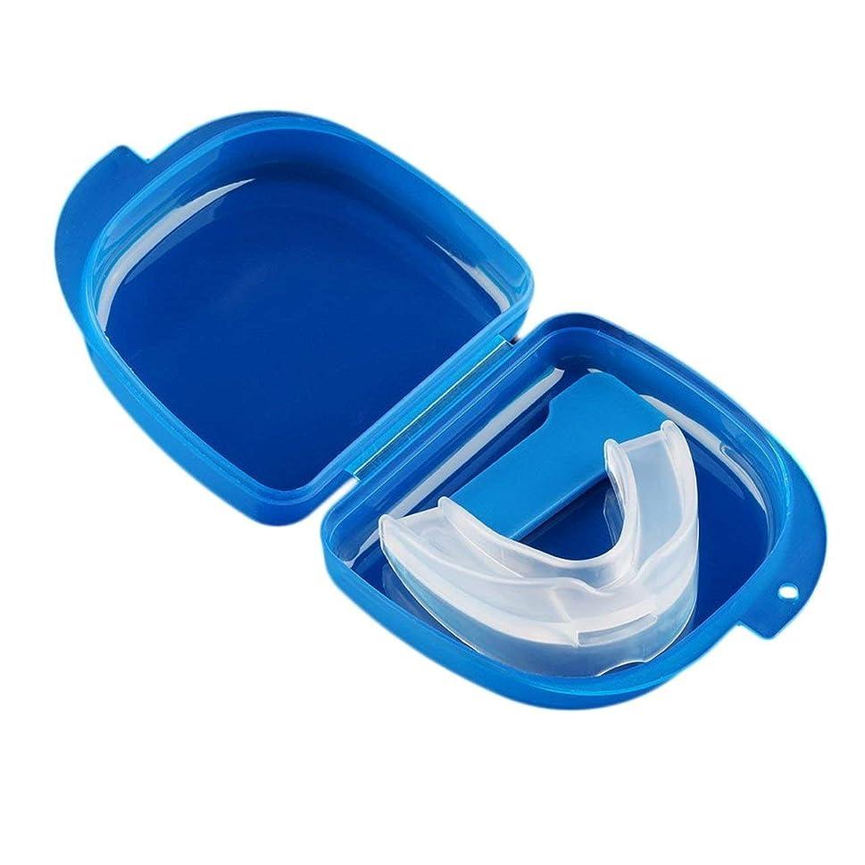 DeeploveUU マウスガードストップ歯研削いびき歯ぎしり睡眠補助具いびき除去ヘルスケア美容アクセサリー付きケースボックス