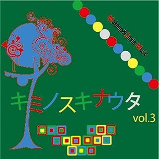Kimi No Sukina Uta Vol.3