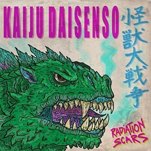 Kaiju Daisenso
