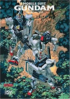 Mobile Suit Gundam 3: 8th Ms Team