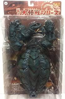 GAMERA Heisei Daikaijyu Series figure 1996 - 1999 X-PLUS