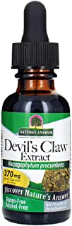 Nature's Answer Devil's Claw Root Alcohol Free Extract 1 Fluid Ounce | Joint Support | Promotes Muscle and Bone Function |...