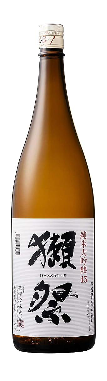 筋差別的はぁ獺祭(だっさい) 純米大吟醸45 1800ml